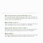 힐링 코드 – 평생 병 걱정 없이 사는 하루 6분의 비밀, 최신개정증보판