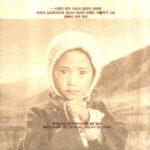 달라이 라마의 행복론
