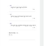 정서적으로 건강한 영성 : 소그룹 워크북