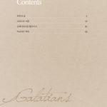 갈라디아서; 복음을 만나다 - 갈라디아서 깊이 읽기 (Study Guide)포함
