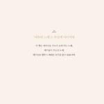 팀 켈러의 묵상 (네이비) – 예수의 노래들