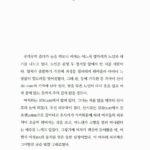 산시로 – 일본 메이지시대 말기 도쿄의 대학생을 그린 청춘 교양소설