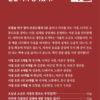 서울의 3년 이하 서점들 : 솔직히 책이 정말 팔릴 거라 생각했나? - 로컬숍 연구 잡지 브로드컬리 3호