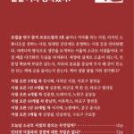 서울의 3년 이하 서점들 : 솔직히 책이 정말 팔릴 거라 생각했나? – 로컬숍 연구 잡지 브로드컬리 3호