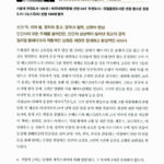 신곡 – 천국편 – 단테 알리기에리의 코메디아