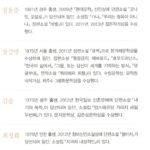 2016 제7회 젊은작가상 수상작품집