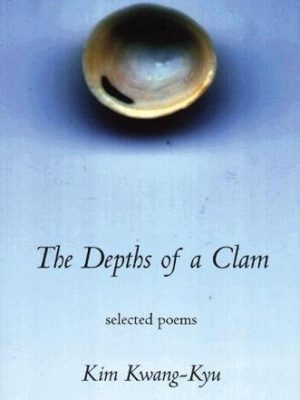 The Depth of a Clam