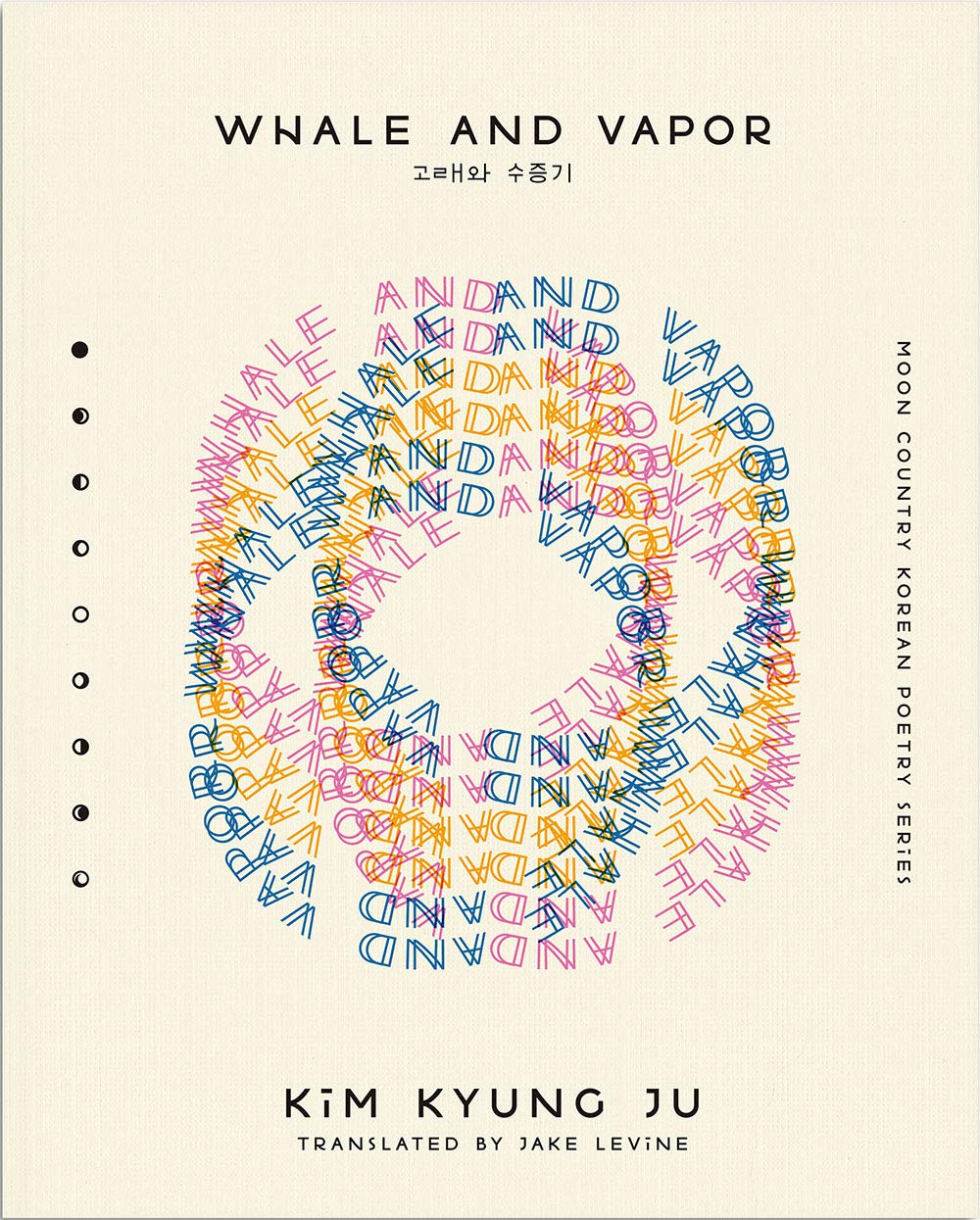 Whale and Vapor
