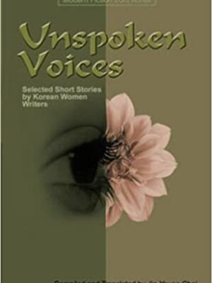 Unspoken Voices