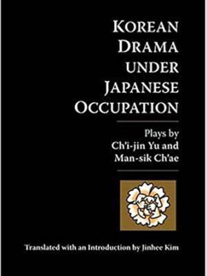 Korean drama under Japanese occupation