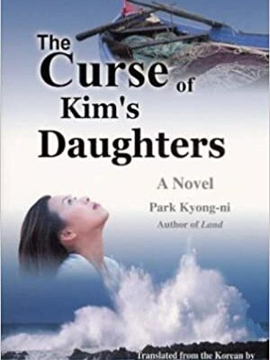 The curse of Kim's daughters