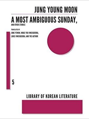 A Most Ambiguous Sunday, and Other Stories
