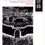 The book of corrections: reflections on the national crisis during the Japanese invasion of Korea, 1592-1598