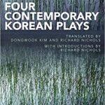 Four contemporary Korean plays