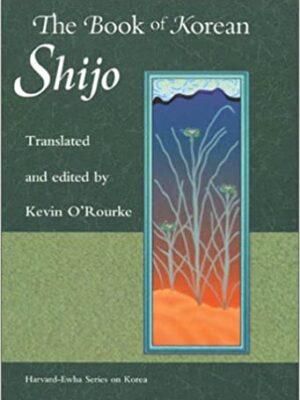 The book of Korean Shijo
