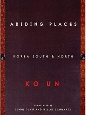 Abiding places: Korean South & North