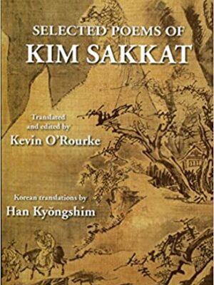 Selected poems of Kim sakkat