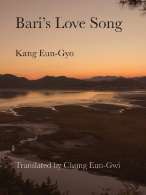 Bari's Love Song