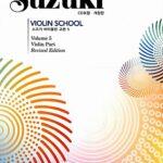 스즈키 바이올린 교본 5 – 개정판