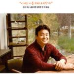 백종원의 혼밥 메뉴 – 나를 위한 따뜻한 한 끼 밥상