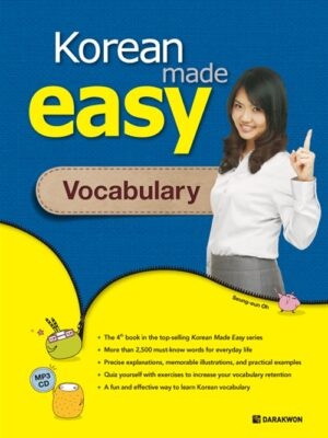 Korean Made Easy – Vocabulary (본책 + MP3 CD 1장)