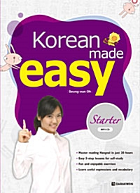 Korean Made Easy – Starter (본책 + MP3 CD 1장)