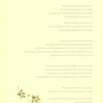 숲으로 물드는 행복한 순간 – 애뽈의 숲소녀 컬러링북 프리미엄 에디션