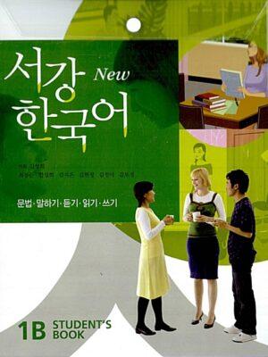 New 서강 한국어 Student's Book 1B (교재 + 별책 + CD 1장) – 문법.말하기.듣기.읽기.쓰기