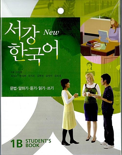 New 서강 한국어 Student's Book 1B (교재 + 별책 + CD 1장) - 문법.말하기.듣기.읽기.쓰기