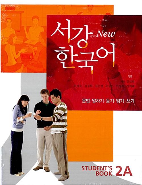 New 서강 한국어 Student's Book 2A (교재 + 별책 + CD 1장) - 문법.말하기.듣기.읽기.쓰기