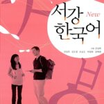 New 서강 한국어 Workbook 2B (교재 + CD 1장)