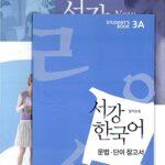 New 서강 한국어 Student's Book 3A (교재 + 별책 + CD 1장) – 문법.말하기.듣기.읽기.쓰기