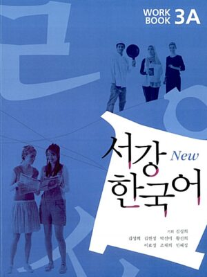 New 서강 한국어 Workbook 3A (교재 + CD 1장)