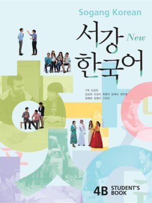 New 서강 한국어 Student's Book 4B (교재 + 별책 + CD 1장)