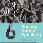 New 서강 한국어 Student's Book 6 : 말하기 (교재 + CD 1장)