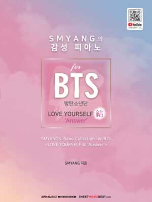 SMYANG의 감성 피아노 for BTS (방탄소년단) 結 Answer