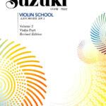 스즈키 바이올린 교본 2 – 개정판