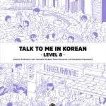 Talk To Me In Korean Level 8