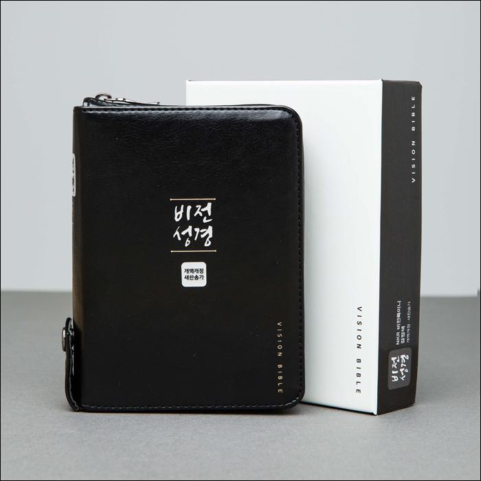 [검정] 비전성경 개역개정판 새찬송가 - 특미니 합본 색인 - 지퍼
