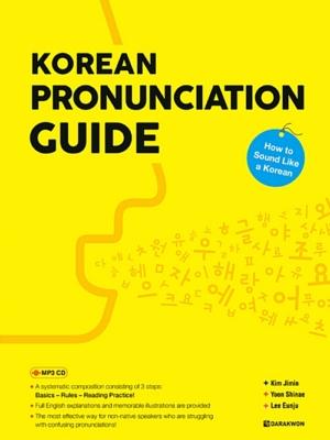 Korean Pronunciation Guide – How to Sound Like a Korean