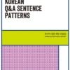 Korean Q&A Sentence Patterns - 한국어 질문 패턴 모음집